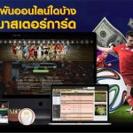 Find the Best Online Sportsbook